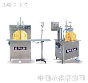 益华-BQG型液体定量灌装机