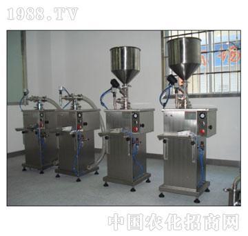 鸿展-半自动膏体灌装机