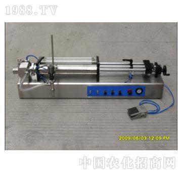 鸿展-卧式气动液体灌装