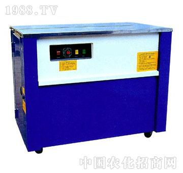 鸿展-HZ8020半自