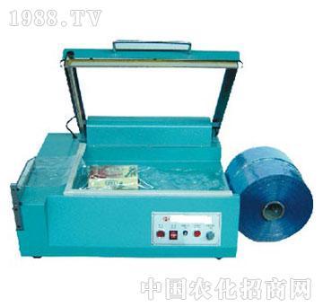 鸿展-450-L型包装封切机