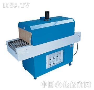 鸿展-红外线热收缩包装机