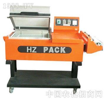 鸿展-FM76三合一热收缩包装机