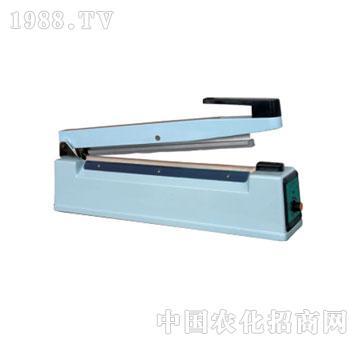 鸿展-手压式薄膜封口机
