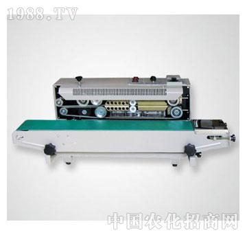 鸿展-FR900卧式薄膜封口机