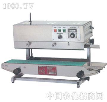 鸿展-FR-900V立卧两用自动薄膜封口机