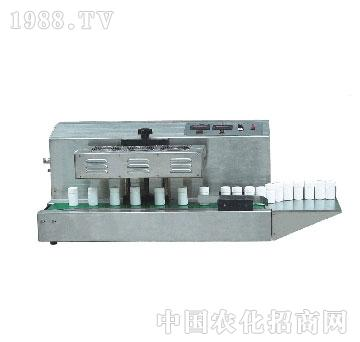 鸿展-风冷连续式电磁感应封口机