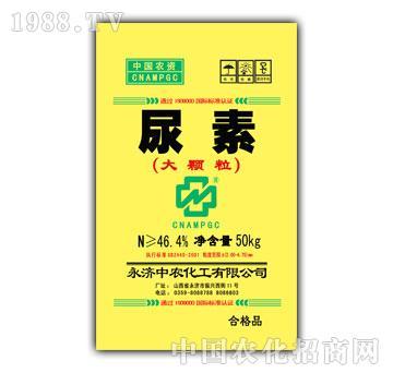 中农-尿素(大颗粒)