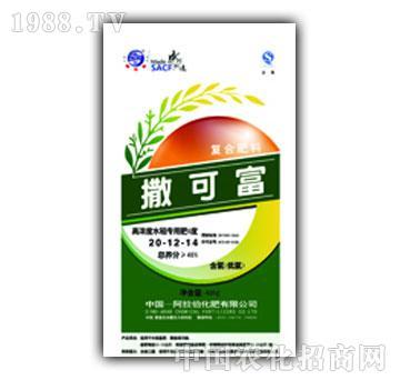 星辰-水稻专用肥(氯型)