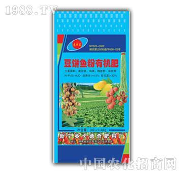 绿源-豆饼鱼粉有机肥