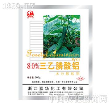 嘉华-80%三乙膦酸铝水分散粒剂(袋装)