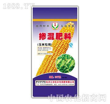 牡丰-玉米专用肥