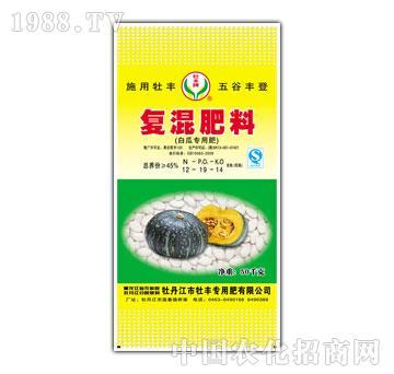 牡丰-白瓜专用肥