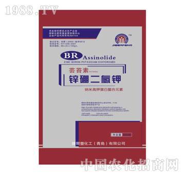 鼎业-芸苔素-锌硼二氢钾