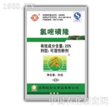 欣奇-氯嘧磺隆