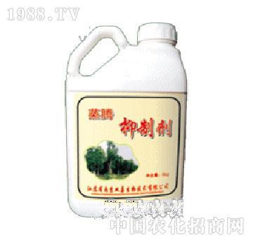 恒瑞祥-植物蒸腾抑制剂