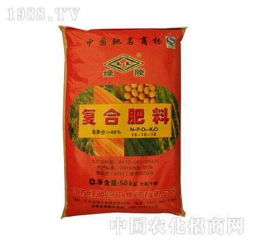 绿陵-48%复合肥(1