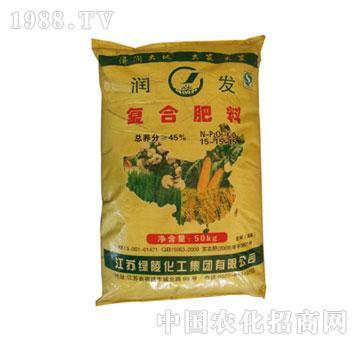 绿陵-45%润发复合肥(15-15-15)