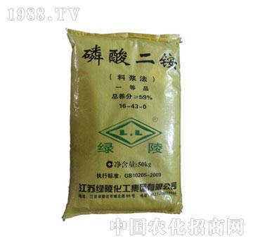 绿陵-59%磷酸二铵(16-43-0)