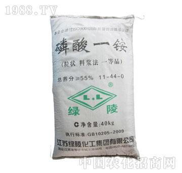 绿陵-55%颗粒一铵(11-44-0)