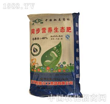 绿陵-40%同步营养生态肥(22-12-6)