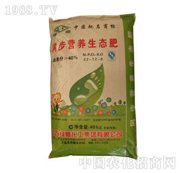 绿陵-40%同步营养生态肥(22-12-6)绿包