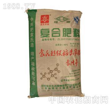 绿陵-40%袁氏超级稻专用肥(20-8-12)绿包