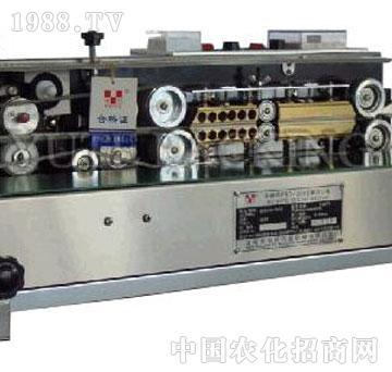 余特-FRD-1000W卧式墨轮机