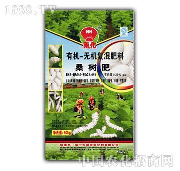俄罗菲-有机-无机复混肥料桑树肥