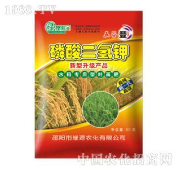 绿源-磷酸二氢钾