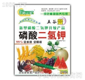 绿源-磷酸二氢钾升级产品