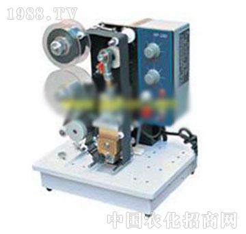 佳诚-色带热打码机DRY-100(HP―280)型