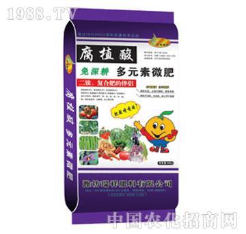 瑞祥-腐植酸多元素微肥