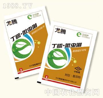 艾伦特-龙腾(30%丁硫吡虫啉SC)
