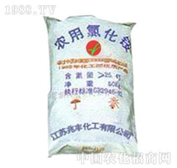 兆丰-农业氯化铵