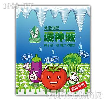 """永浩-昆仑永浩""""农用浸种液(蔬菜专用)"""