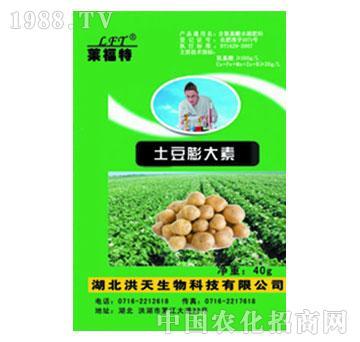 莱福特-土豆膨大素