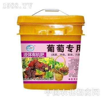 肥龙-葡萄专用-液体有机肥