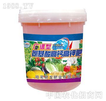 肥龙-广谱型氨基酸高钙高钾肥