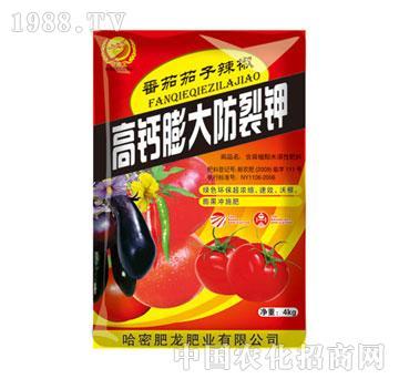 肥龙-高钙膨大防裂钾