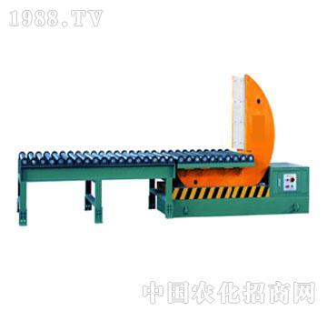 星岛-YS-15工业翻