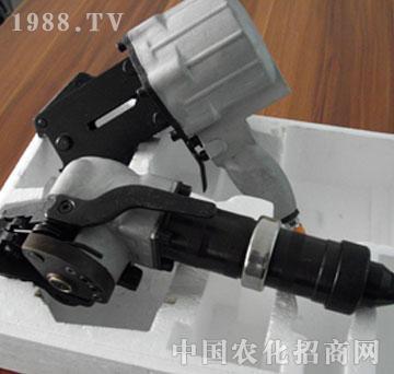星岛-KZLS-32气