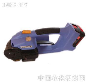 星岛-OR-T250