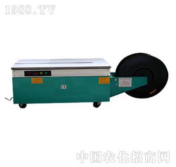 星岛-XD-8020D(出口型低台)