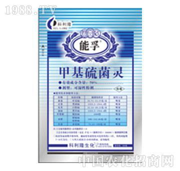 科利隆-能孚-甲基硫菌
