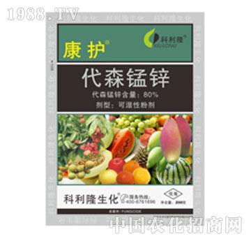 科利隆-康护-代森锰锌