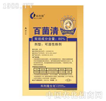 科利隆-80%进口百菌