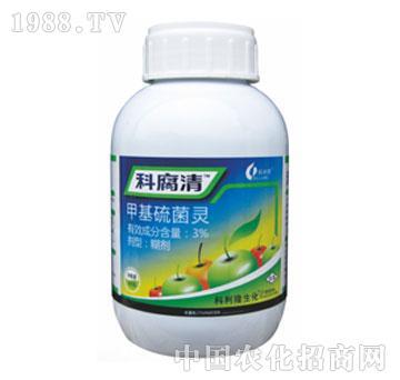 科利隆-科腐清-甲基硫