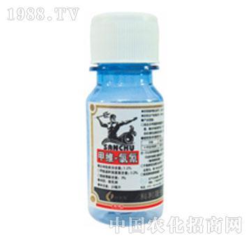 科利隆-三除-甲维氯氰