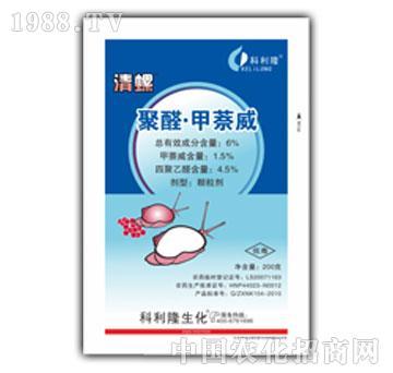科利隆-青螺-聚醛甲萘